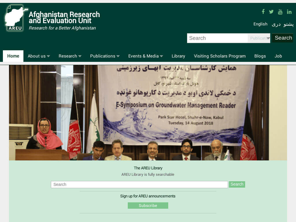 Afghanistan-Research-and-Evaluation-Unit